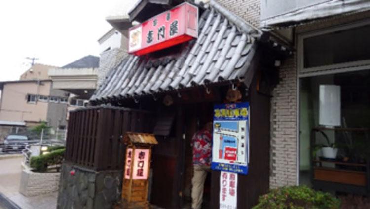 九州生活最後の思い出に博多の名店にてもつ鍋を食す。値段も手頃でボリュームは満点。その他のサイドメニューも絶品で当然、お酒も進みます